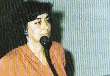 Antonaki 1995