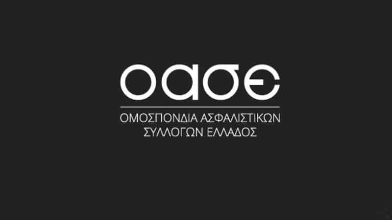 oase black logo