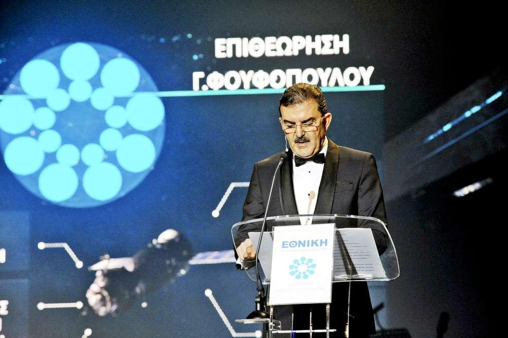 Εκδήλωση Φουφόπουλος 2019