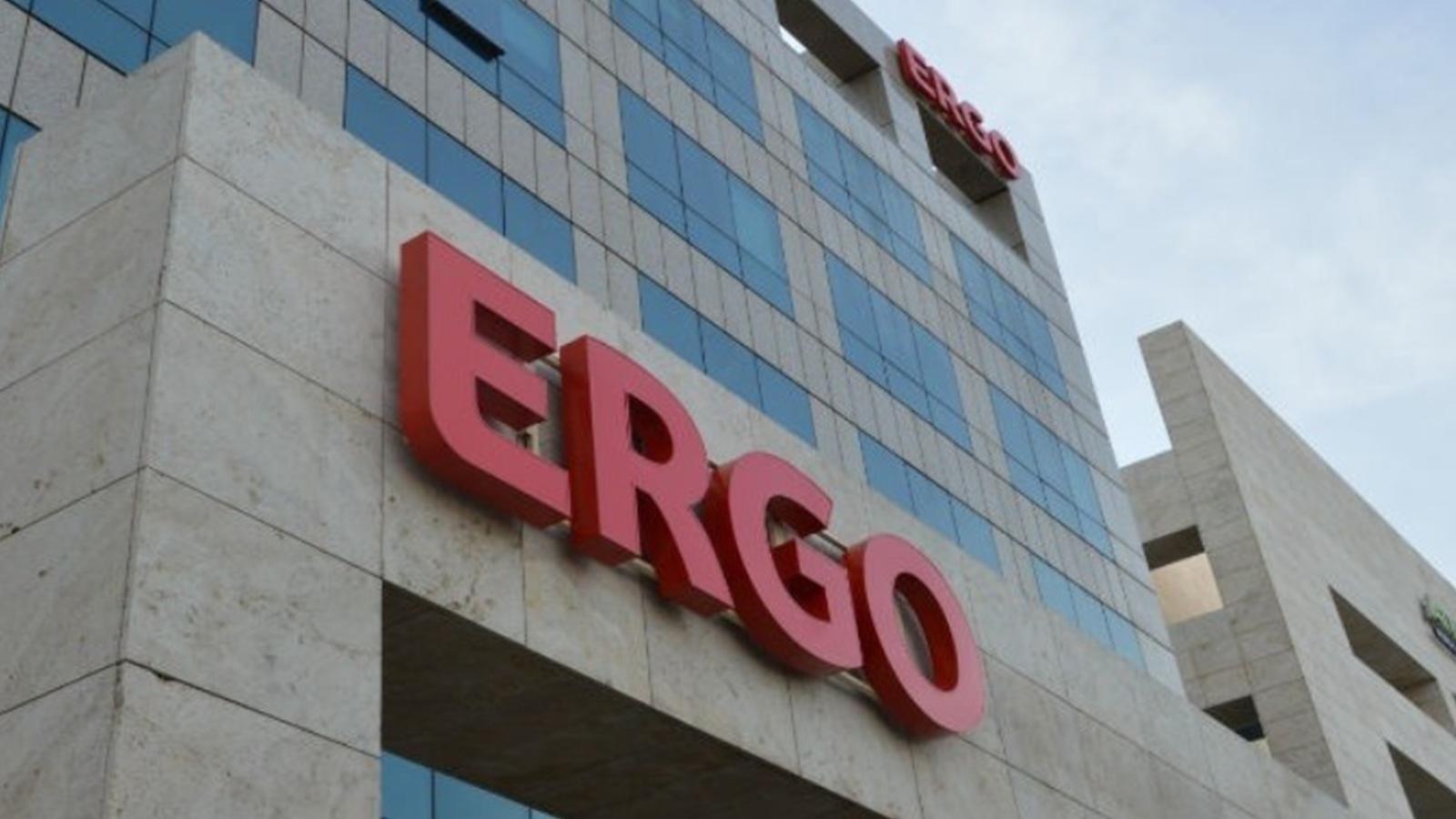 ERGO κτήριο