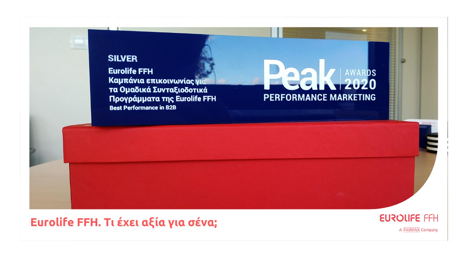 Silver βραβείο για τη Eurolife FFH στα PEAK Awards 2020