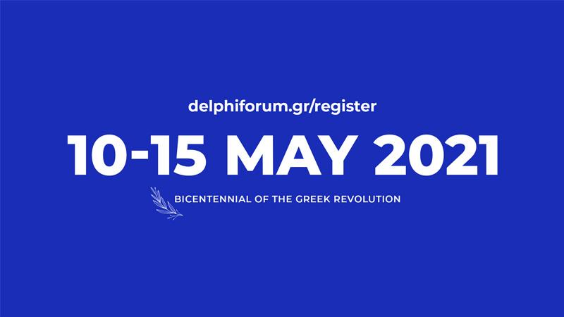 10 - 15 Μαΐου το Οικονομικό Φόρουμ των Δελφών