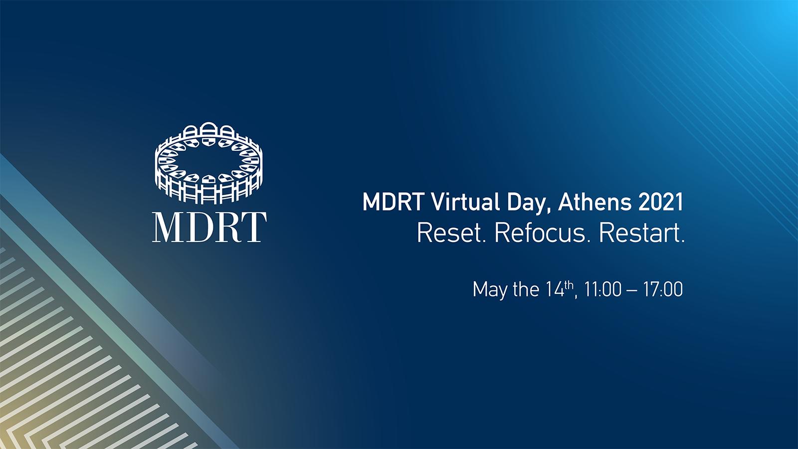 Αύριο το MDRT Athens Virtual Day