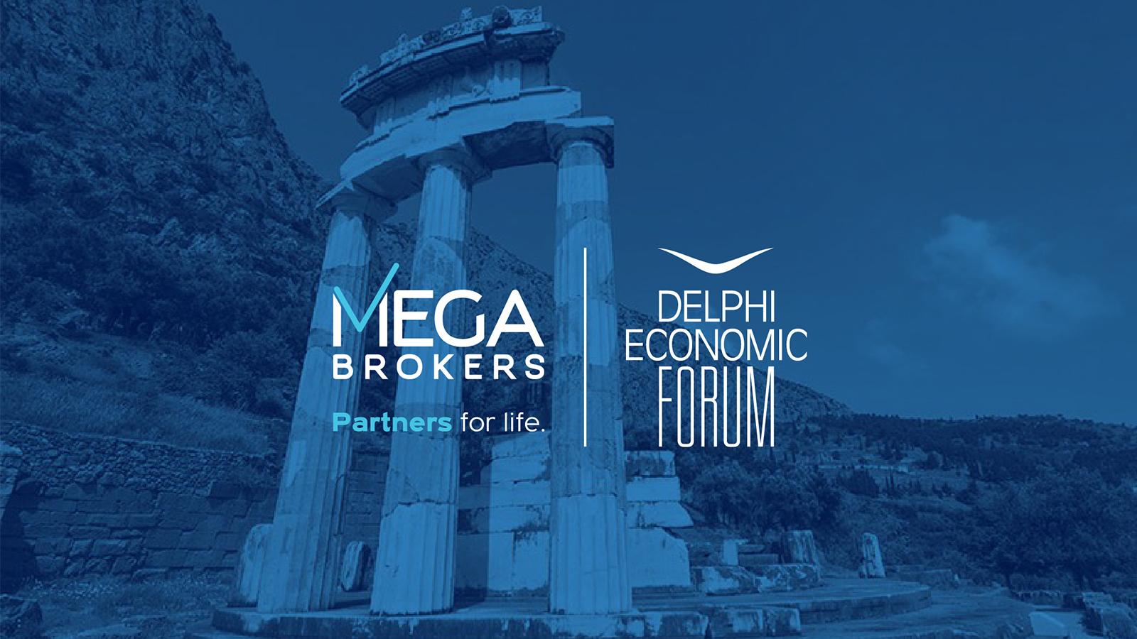 Tην ασφάλιση του Delphi Economic Forum ανέλαβε για 4η συνεχή χρονιά η Mega Brokers