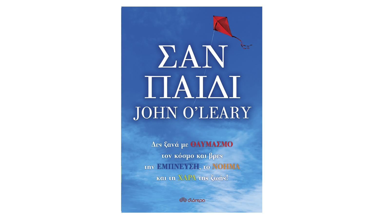 John O'Leary, Σαν παιδί