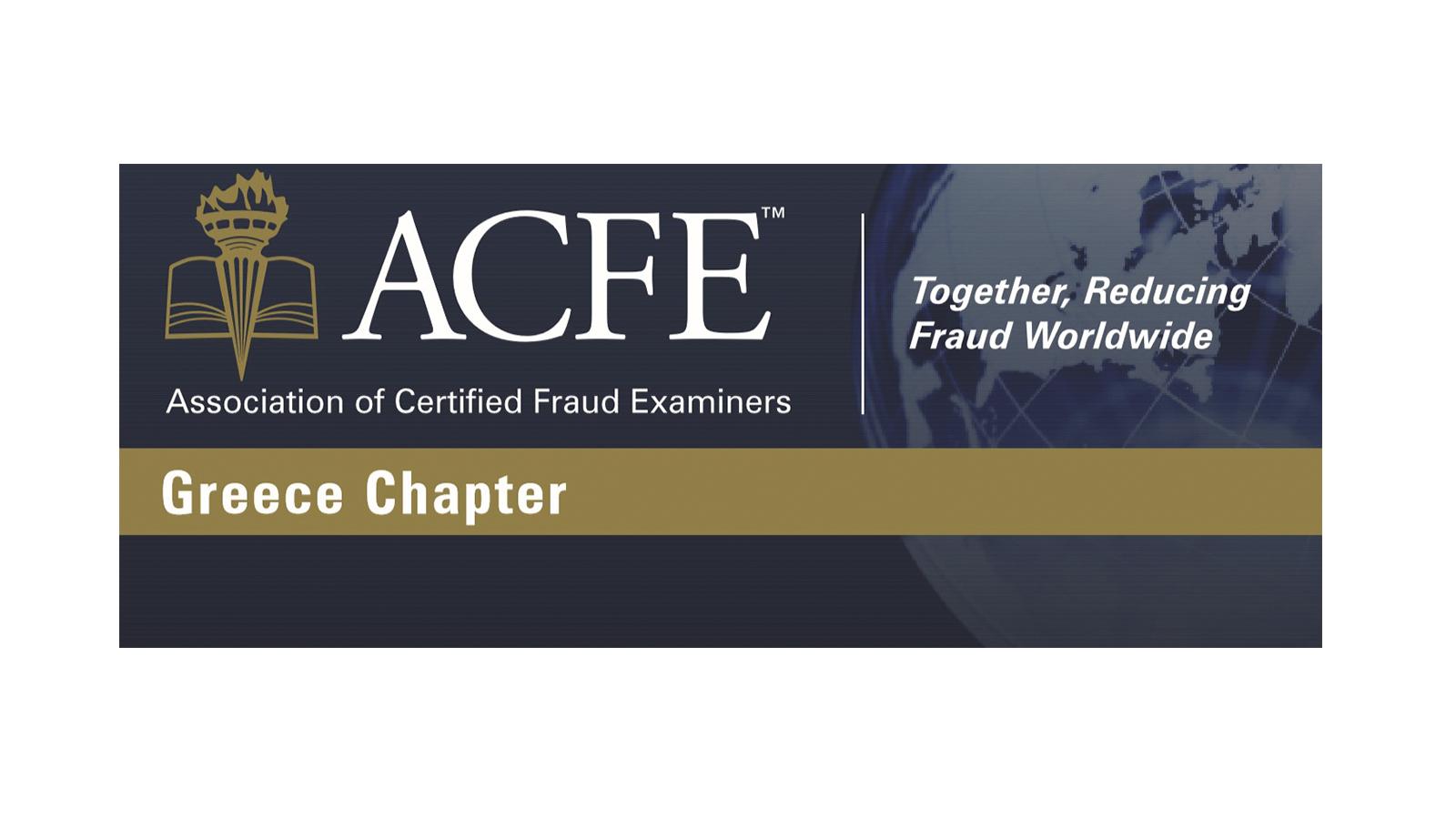 Διάκριση του ACFE Greece ως 2021 Chapter of the Year