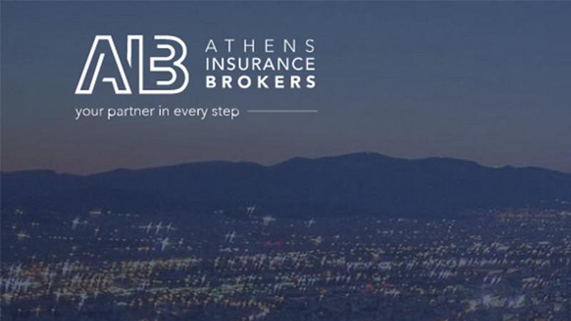 Δύο Βήματα Μπροστά η Athens Insurance Brokers
